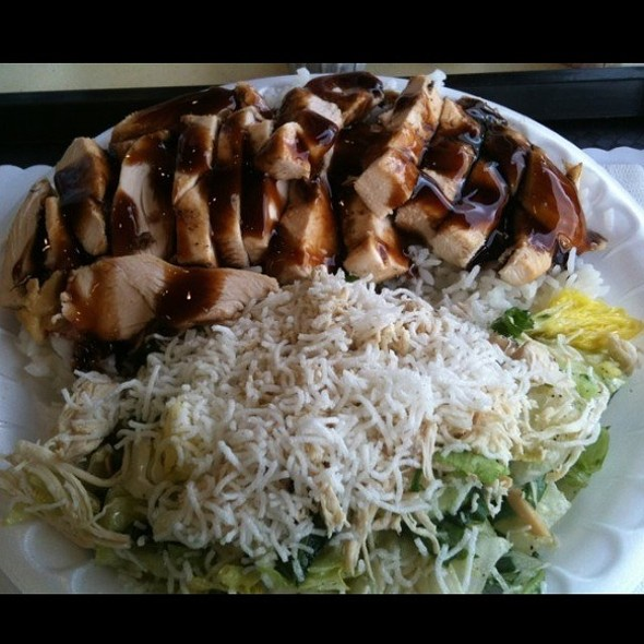 Teriyaki Chicken W/Chinese Chicken Salad