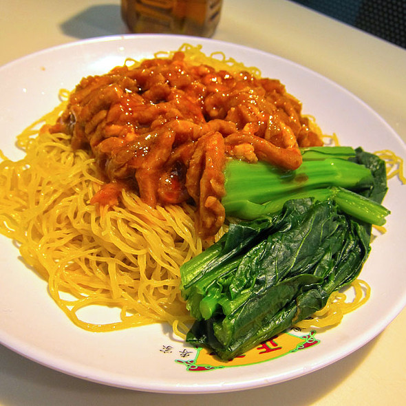 Dry Curry Noodle @ Hong Kong International, Chek Lap Kok Airport
