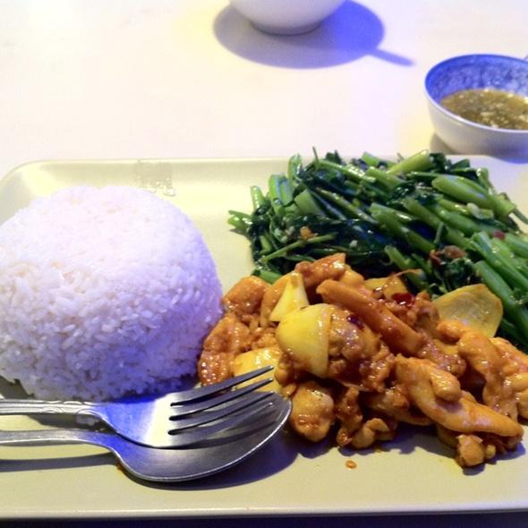 Cơm trưa Thái (Thai Luncheon 4 Entreé) @ NAM PHUONG