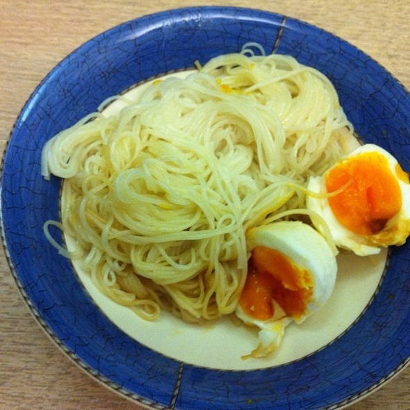Noodles And Water Boiled Egg @ Home