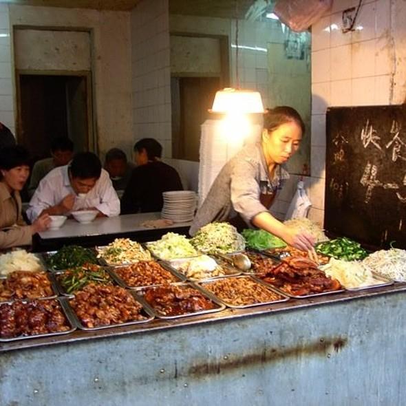 Chinese Fast Food @ Shanghai