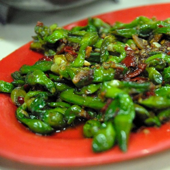 Stir Fried Water Spinach