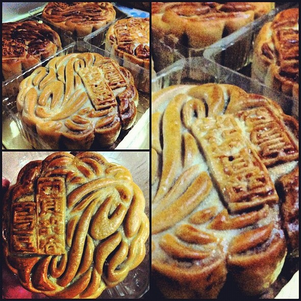 Red Bean with Egg Mooncake. Happy Mooncake Festival, Asians! @ San Pablo City