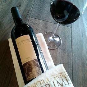 Vino De Piedra