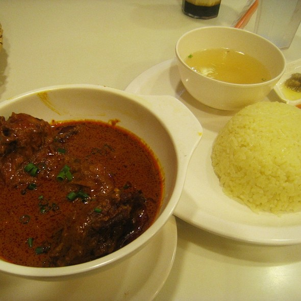 Hainanese Curry Chicken Rice @ The Chicken Rice Shop