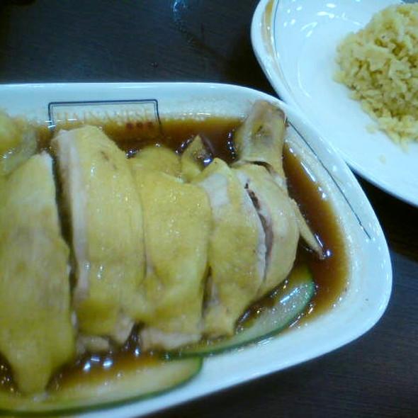 Hainanese Delights @ Hainanese Delights