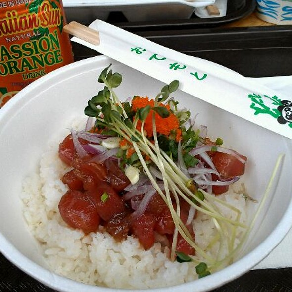 Ahi Poke Bowl @ Ala Moana Center