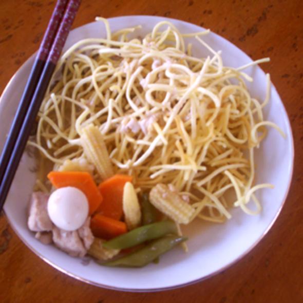 Crispy Egg Noodles With Seafood