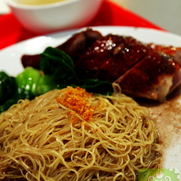 Roast Duck Noodles @ Duck King (Lot 10 Hutong)