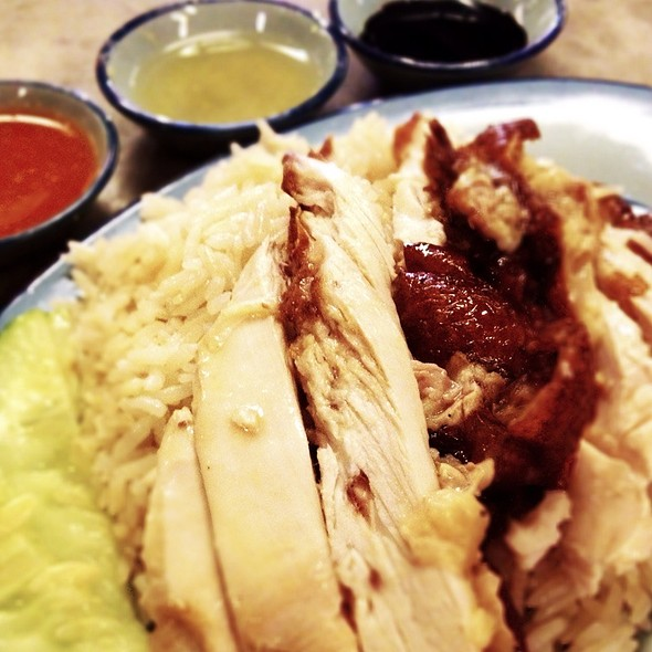 Roasted Chicken Rice @ Singapore Food Trail @ Singapore Flyer