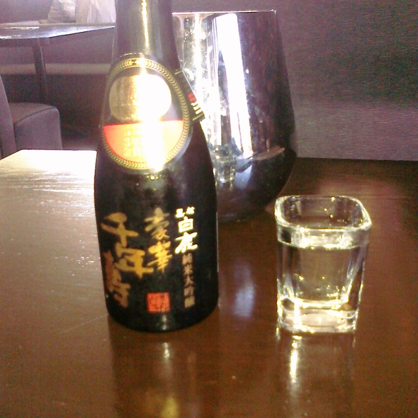 Super Premium Sake - MoCA Asian Bistro, Hewlett, NY