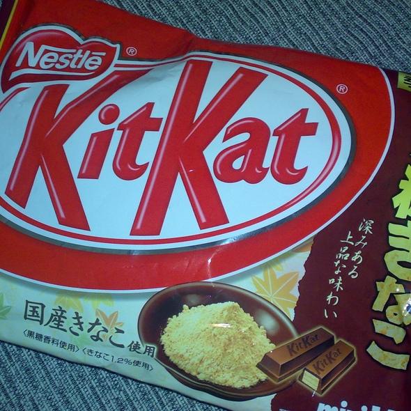 Kokutou Kinako Kit Kat