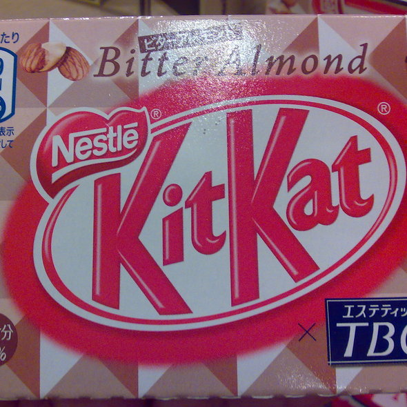 Bitter Almond Kit Kat