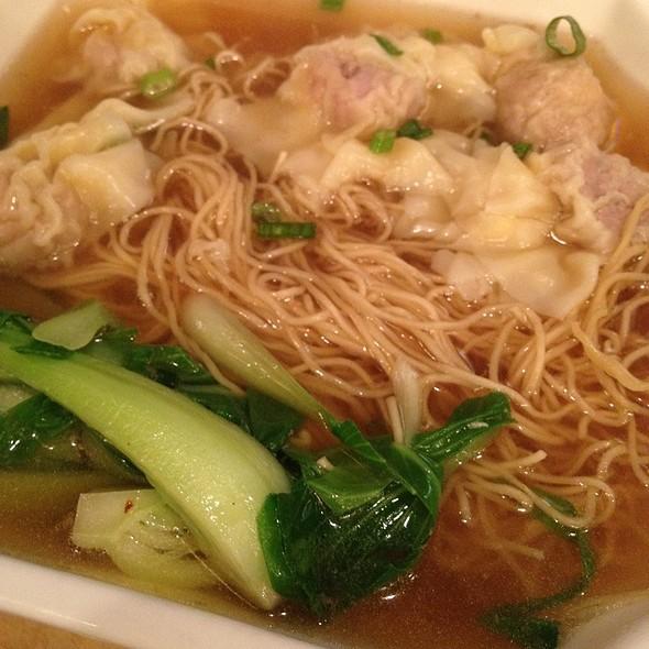 Shrimp Wonton Soup @ Emporer's Palace