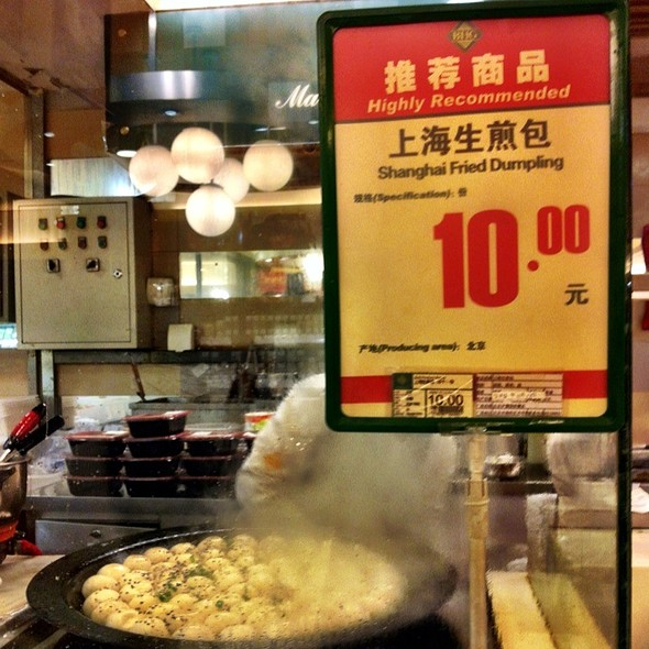 Shanghai Fried Dumplings @ BHG Market Place
