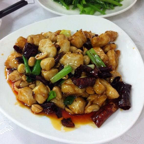 Kung Pao Chicken @ 馮記上海小館