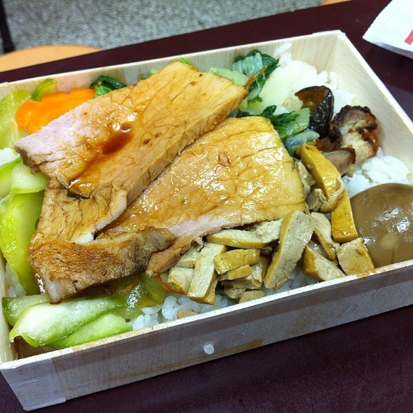 Pork Chop Lunch Box @ 池上木片便當 杭州南店
