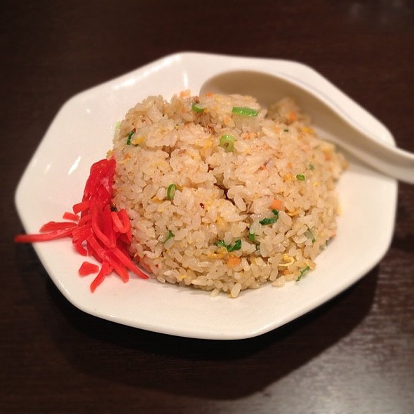 Chahan (Fried Rice)