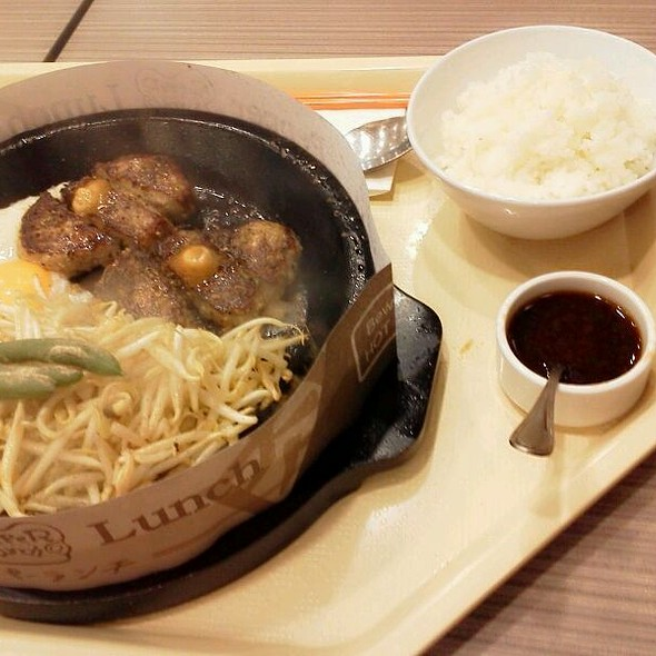 Hamburg Steak @ Pepper Lunch