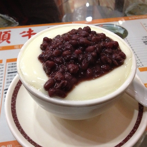 Steamed Double Skin Milk Pudding with Red Bean