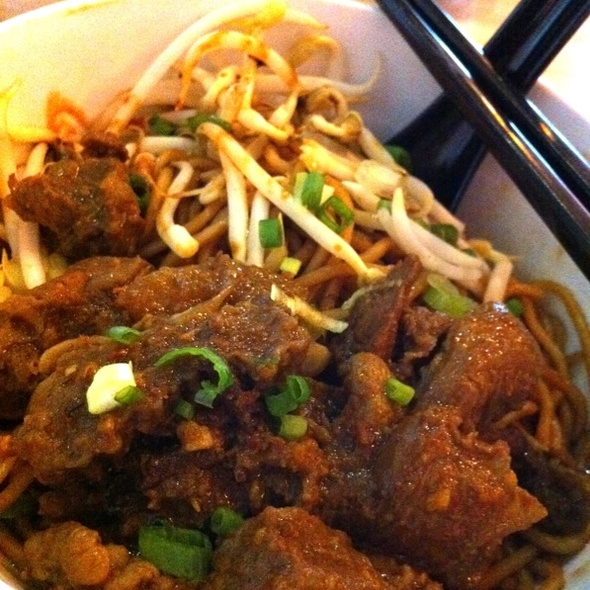 Curry mutton noodle @ Hainan Tea