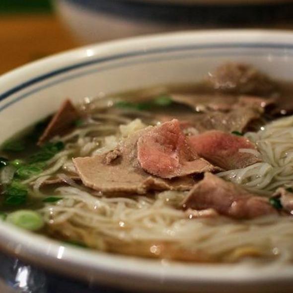 Pho Garden (Xe Lua) Rice Noodle Soup @ Pho Garden Vietnamese Restaurant