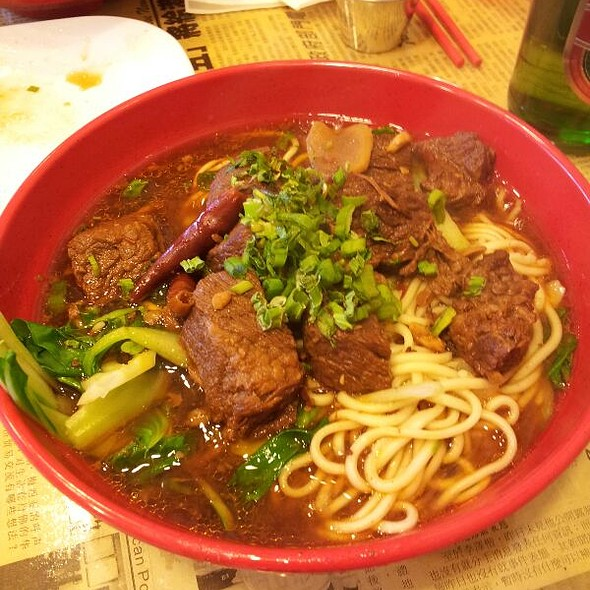 Sichuan Braised Beef Noodle @ Zoe Ma Ma
