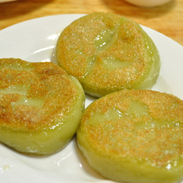 Pan-Fried Green Tea Dumpling in Haga Style @ Dim Sum King