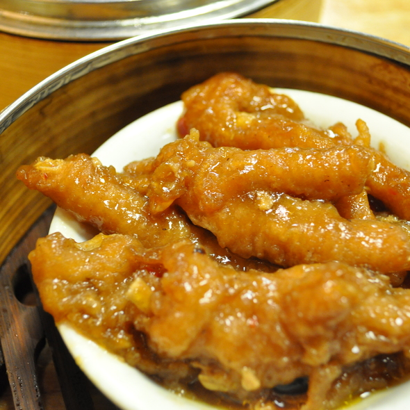 Steamed Chicken Feet @ Dim Sum King