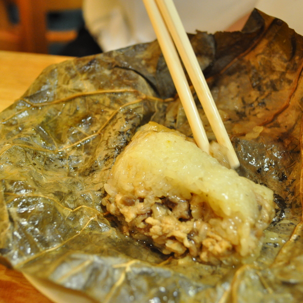 Sticky Rice in Lotus Leaf @ Dim Sum King