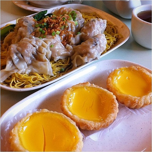 Fung Shing Dumpling Noodles & Egg Tart @ Jade Palace Restaurant