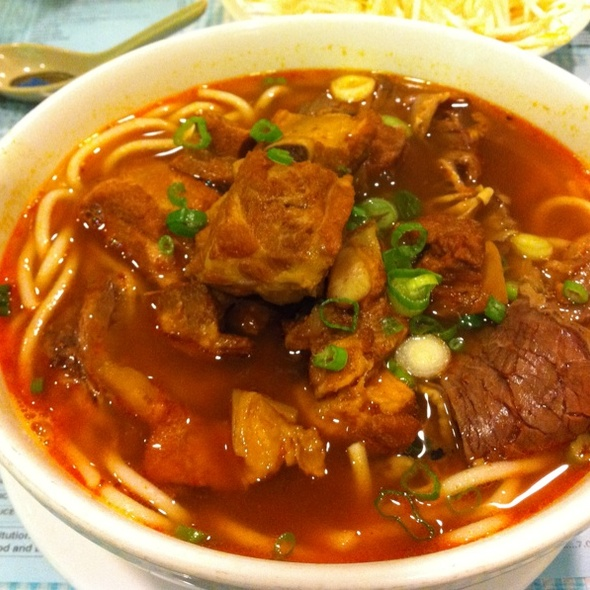 Spicy Beef Noodle Soup @ Hoa Ky Restaurant
