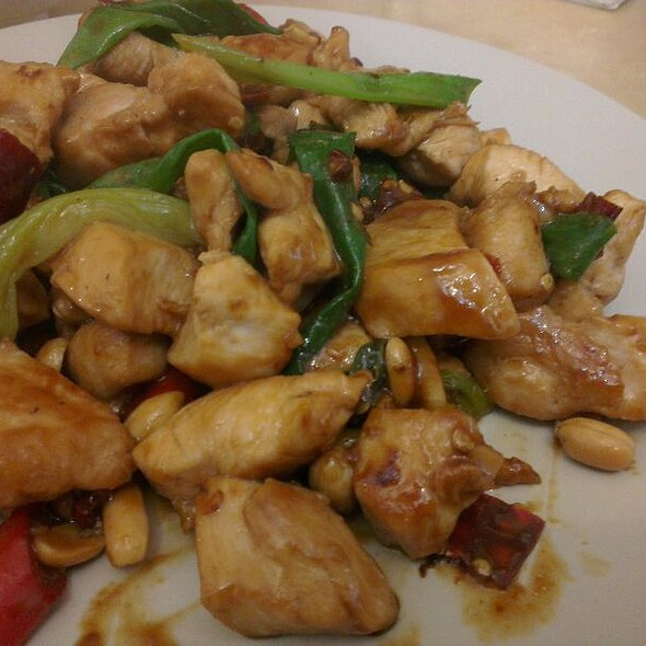 Homemade Kung Pao Chicken @ Home