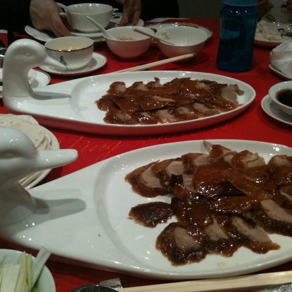 Peking Duck @ 北京樓 Peking Garden Restaurant