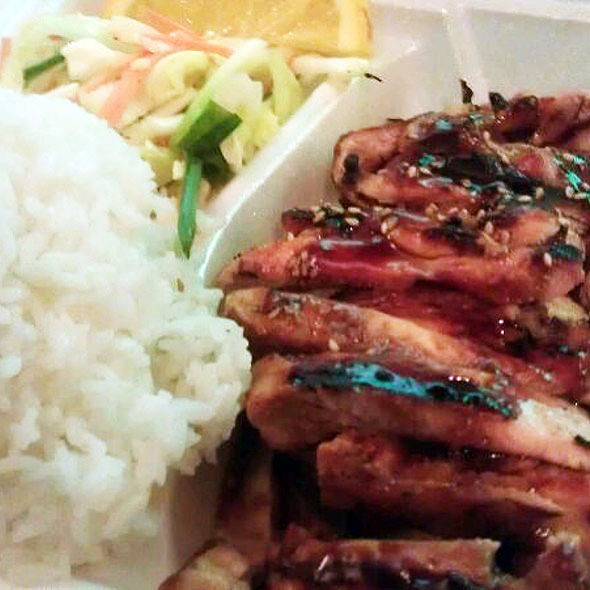 Chicken Teriyaki @ Super Teriyaki And More