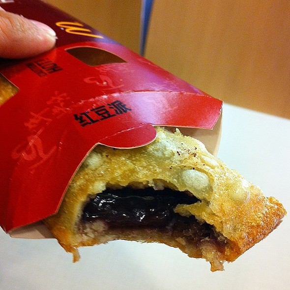 Red Bean Pie @ McDonald's