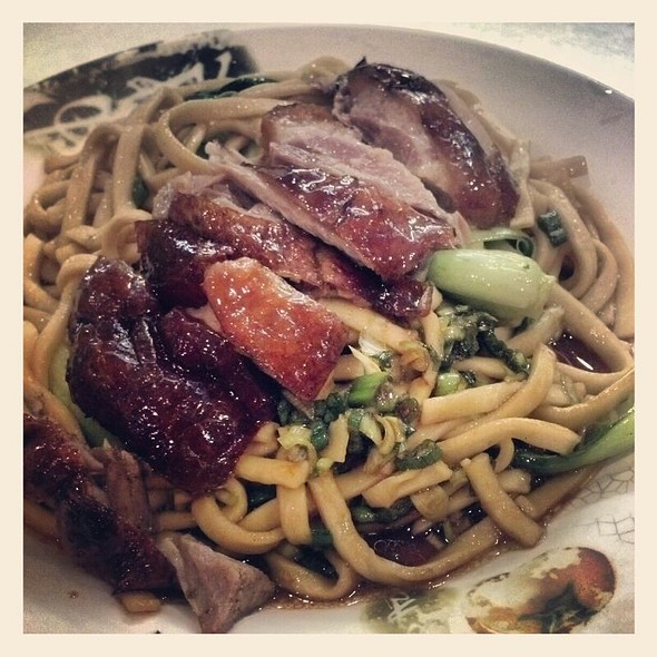 Roast Duck Mei Fun Noodle @ Dim Sum Garden
