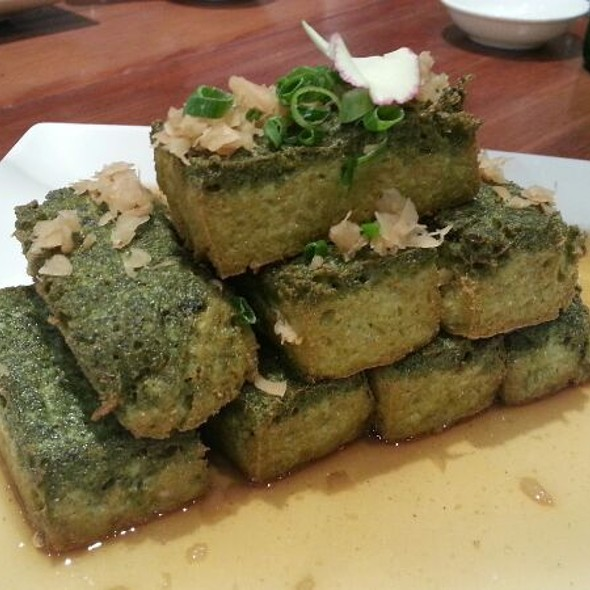 Chef's Own Handmade Egg & Spinach Tofu, Lightly Pan Fried, Topped with Preserved Vegetables @ Chefs Gallery