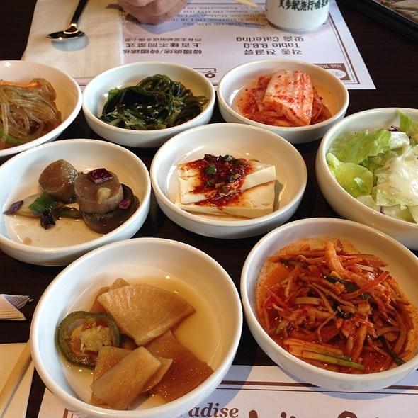 Banchan @ Nak Won