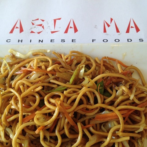 Sebzeli Noodle @ Asia Ma Chinese Foods