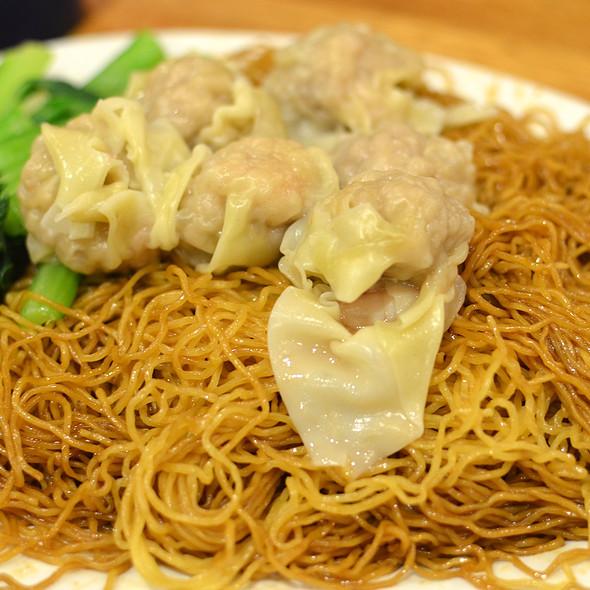 Stewed Noodle with Shrimp Won Ton @ Mini Garden Orient Cuisine