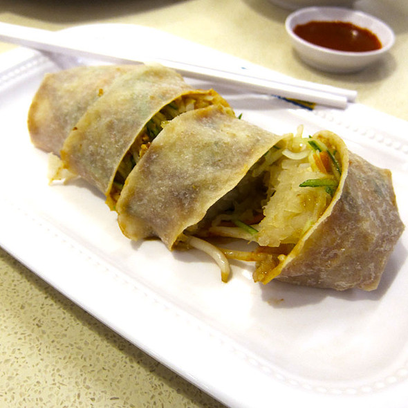 Popiah (chinese Vege Spring Roll)