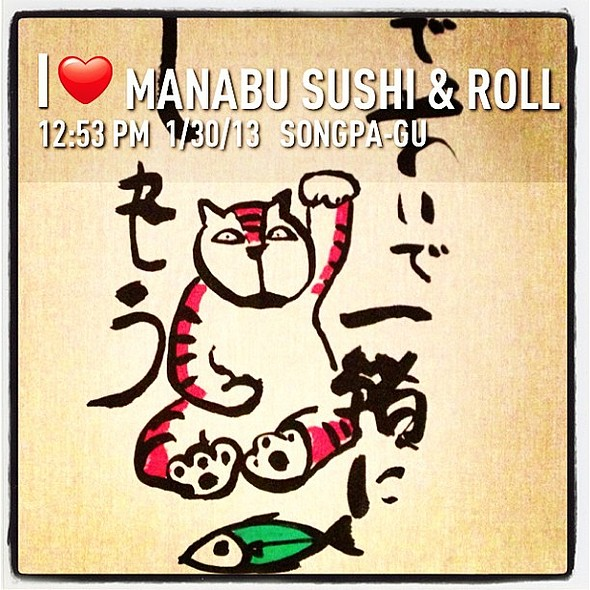Delicious Buffet @ Manabu Sushi & Roll