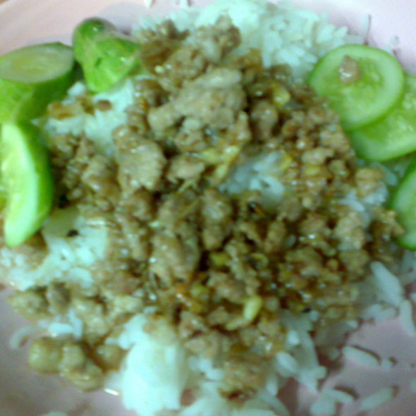 Rice with Garlic and Pepper Pork