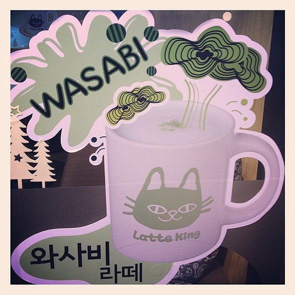 Trying the Wasabi Latte @ 라떼킹 역삼역점 (Latte King)