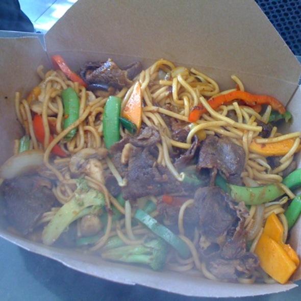 Mongolian BBQ @ Gobi Mongolian BBQ House
