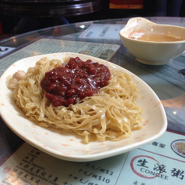 Braised Noodle With Shredded Pork & Special Sauce @ 好旺角粥麵專家