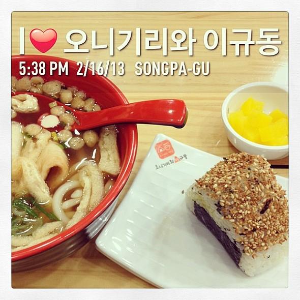 Dinner :) #오니기리와이규동 @ 오니기리와 이규동