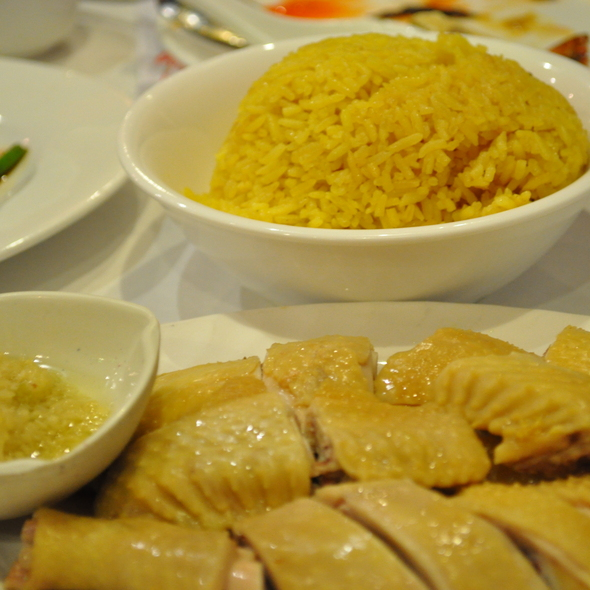 Hainanese Chicken Rice @ New Penang Garden