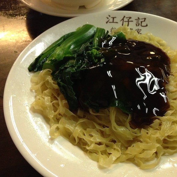 Stirred Noodle With Oyster Sauce @ 江仔記粉麵專家
